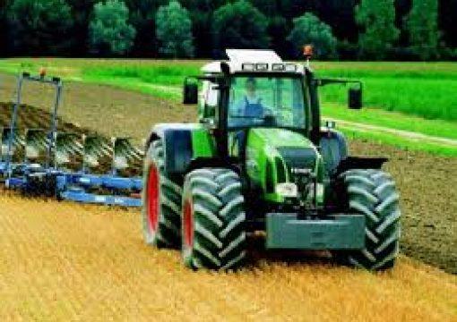Јавен повик бр.4 за набавка на трактори