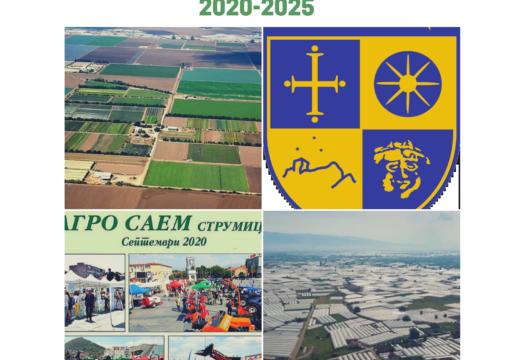 Стратегија за унапредување на земјоделието во Општина Струмица 2020-2025 год